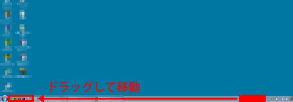 blog_140716_05