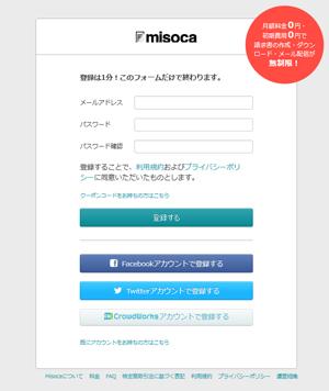 blog_141027_02