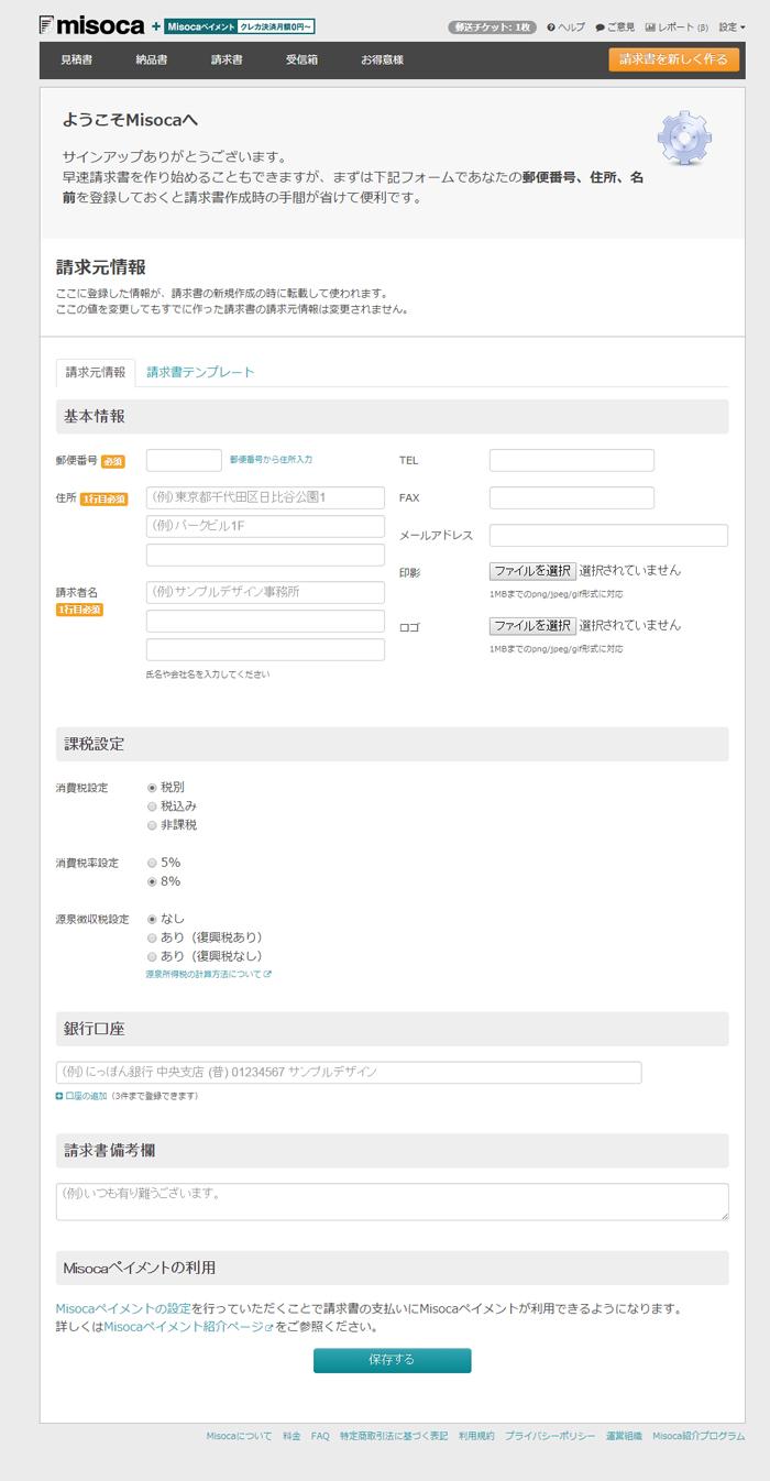 blog_141027_04