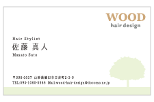 works_design_meishi_wood_eye